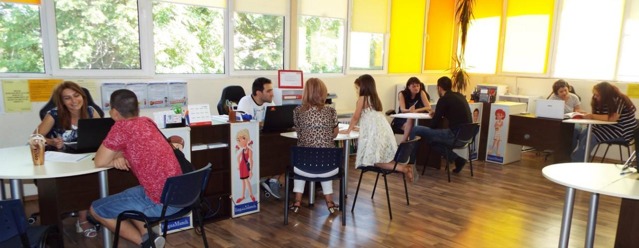 Езиков Център LinguaMundi: Курсове по английски, немски и