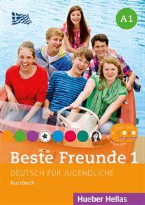 Учебник по немски език за 4/5 клас начинаещи