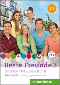 Учебник по немски език за 6/7-ти клас