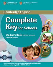 Cambridge KET сертификат за ученици 6-7 клас