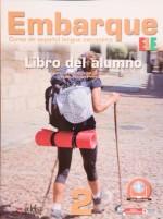 Учебник по испански език