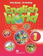 Учебник по английски за 1-ви клас