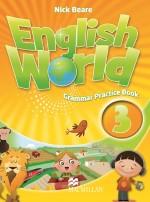 Учебник по английски за 3-ти клас